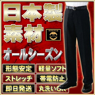 10/25/2013-11/1, This made special price! national standard-student dress pants hemming with wash-friendly (boys / men's / washing / washable / winter trousers/pants/set)