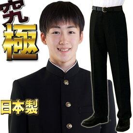学生服ズボン 日本製プレミアム ウールを超える究極の黒 形態安定 標準型 64-95cm