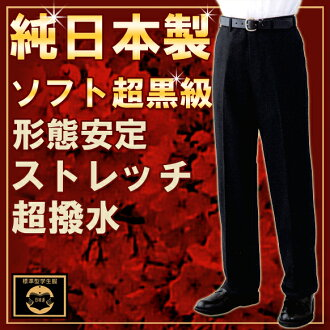 10/25/2013-11/1 National standard type student clothing pants all season 67-85 tail lift tape-friendly wash