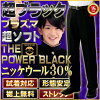 Nikke luxury high grade wool mixed student pants standard type spring winter for hem up free! fs3gm