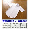 Non iron forms stable student clothing short sleeve shirt Nisshin spinning non-formalin-friendly skin sleeve school (students clothes / t-shirts / short sleeve / shirt / shirt/student / white / shape stability / students / set/school)