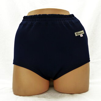 GREENS-made luxury classic bloomers S-3 L