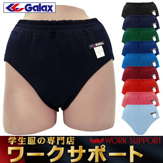 10/25/2013-11/1 Bloomers gym clothes made in Japan sending / Galax high cut back cotton bloomers S-LL early production type