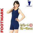 スクール水着 セパレート 女子 3L〜4L フットマーク 上下セット/スイムウェア/スイミングウェア/女の子/大きいサイズ/大きなサイズ/FOOT MARK/101553 101554 上下セット