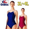 【ギャレックス製】Tバック型・白フチ取り競泳用スクール水着3L-4L