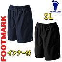 スクール水着 男子 サーフパンツ 5L-6L フットマーク/スイムウェア/スイミングウェア/メンズ/男の子/大きなサイズ/大…