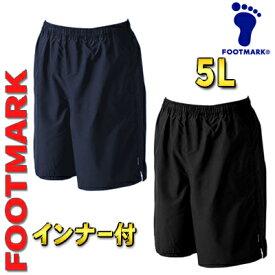 スクール水着 男子 サーフパンツ 5L-6L フットマーク/スイムウェア/スイミングウェア/メンズ/男の子/大きなサイズ/大きいサイズ/黒/濃紺/ブラック/ネイビー/はっ水