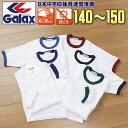 Coolshirtsw140