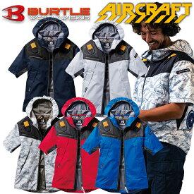 空調服 バートル BURTLE エアークラフト パーカー半袖ジャケット フルハーネス対応 AC1096 熱中症対策 服のみ 服単体