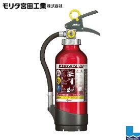 アルミ製蓄圧式粉末ABC消火器 4型アルテシモ(ALTESIMO)MEA4 モリタ宮田工業リサイクルシール付き 2020年製