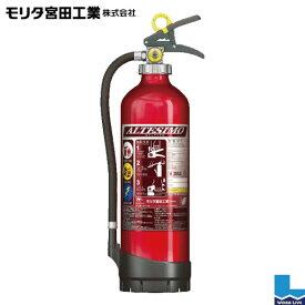 アルミ製蓄圧式粉末ABC消火器 10型 3.5kg 業務用アルテシモ MEA10D モリタ宮田工業リサイクルシール付き 2020年製