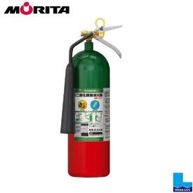 2021年製 二酸化炭素消火器7型 業務用 モリタ宮田工業 MCF7