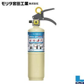 住宅用 強化液(中性)消火器 蓄圧式 ニューリトルファイヤーペット VF1HAリサイクルシール付き 2020年製