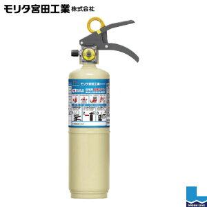 2021年製 住宅用 強化液(中性)消火器 蓄圧式 ニューリトルファイヤーペット VF1HAリサイクルシール付き