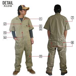 Dickiesディッキーズ半袖つなぎ3399/33999半袖カバーオール半袖つなぎツナギSHORTSLEEVECOVERALL作業着作業服仕事着