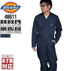 【送料無料3点から】 ディッキーズ つなぎ 長袖 Dickies 48611 おしゃれ ツナギ 作業服 作業着 【あす楽対応】【刺繍可】