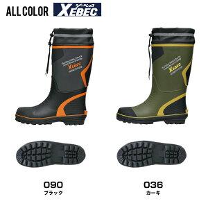 【2点で送料無料】 安全靴 長靴 ジーベック 85710 作業靴 メンズ レディース XEBEC