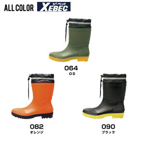 【2点で送料無料】 安全靴 長靴 ジーベック 85763 作業靴 メンズ レディース XEBEC