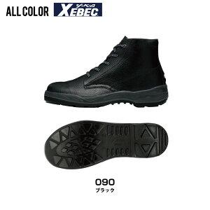 【2点で送料無料】 安全靴 JIS規格 中編上 ジーベック 85022 作業靴 メンズ レディース XEBEC
