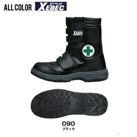 【2点で送料無料】 安全靴 ハイカット ジーベック 85105 作業靴 メンズ レディース XEBEC