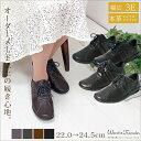 本革 履きやすい ウオーキング シューズ 3E 軽量設計 プラット製法 エアーソール4583靴 レディース 歩きやすい 靴 フ…