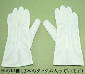 30 ナイロン白手袋(ホック付き)1双 メール便対応(6双まで)
