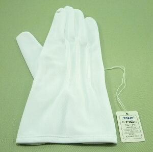 30 ナイロン白手袋(横開き)1デカ(10双入)