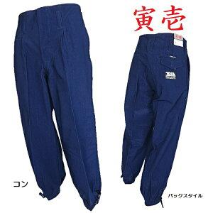 寅壱 8803-406 ニッカズボン セール特価品