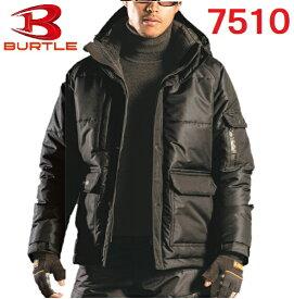 BURTLE(バートル) 7510 防寒ジャケット(ユニセックス) (SS〜LL)
