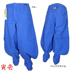 寅壱 2106-410 超ロング八分 セール特価品