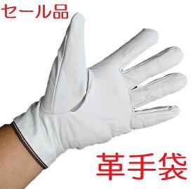 牛表革手袋 201 クレストシーザーマジック 在庫処分品 メール便対応(1双まで)