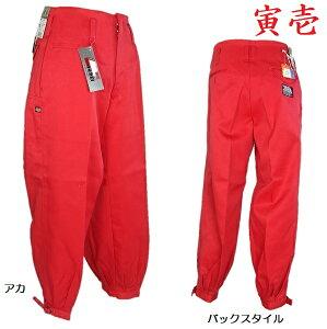 寅壱 2530-406 ニッカズボン セール特価品 (13番色〜35番色)