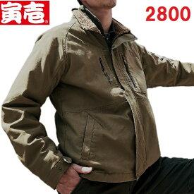 寅壱 2800-129 防寒ブルゾン (M〜LL)