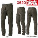 寅壱 3620-219 カーゴパンツ (S(72cm)〜LL(88cm))