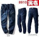 寅壱 8910-235 デニムカーゴジョガーパンツ (S(72cm)〜LL(88cm))