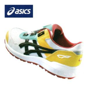 アシックス asics 安全靴CP209 Boa 安全 靴 作業靴 ウィンジョブ スニーカー シューズ マルチ マルチカラー おしゃれ 限定色 限定