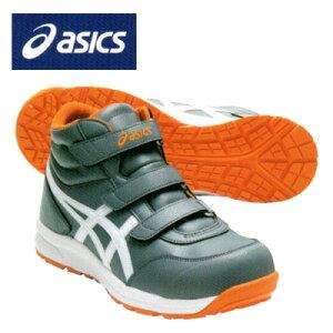 アシックス 安全靴 asics CP302 ウィンジョブ新色