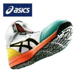アシックス asics 安全靴cp304 boa 安全 靴 作業靴 ワーキングシューズ ウィンジョブ マルチ マルチカラー ハイカット スニーカー ハイカットシューズ おしゃれ限定色 限定 カラー 限定カラー