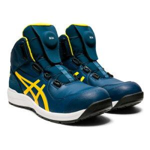 『安全靴』 アシックス CP304 Boa asics新色 ハイカット 安全靴 メンズ 作業靴 安全スニーカー セーフティーシューズ 靴 スニーカー 軽量 ダイヤル式 滑りにくい 耐滑 耐油 男性用 かっこいい お