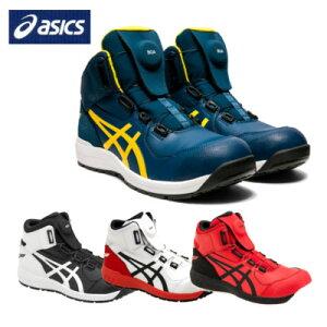 『安全靴』 アシックス CP304 Boa asicsハイカット 安全靴 メンズ 作業靴 24 28 29cm 安全スニーカー セーフティーシューズ 靴 スニーカー 軽量 ダイヤル式 滑りにくい 耐滑 耐油 男性用 かっこいい