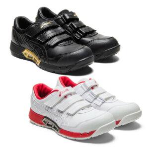 『安全靴』 アシックス ウィンジョブ CP305 AC asics 安全スニーカー 28 作業靴 ローカット セーフティーシューズ マジックテープ 靴 通気孔 通気性 蒸れない メンズシューズ スニーカー メンズ
