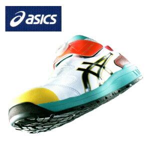 アシックス asics 安全靴cp307 boa 安全 靴 作業靴 ワーキングシューズ ウィンジョブ スニーカー シューズ マルチ マルチカラー おしゃれ限定色 限定 カラー 限定カラー