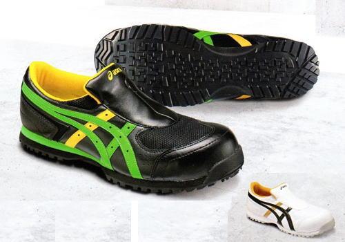 アシックス asics 安全靴 FIS36S ウィンジョブ