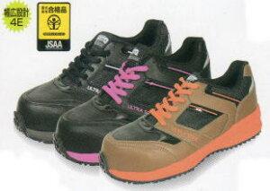 安全靴 女性用 #101 ウルトラソール
