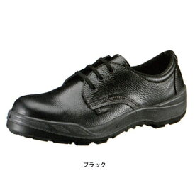 安全靴 シモン 1610270 AW11安全靴 23.5〜28