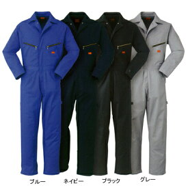 作業着 作業服 DON 5750 カバーオール S・ブラック5[作業服から事務服まで総アイテム数10万点以上!][綺麗で丁寧な刺しゅう職人の店]