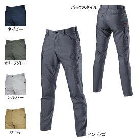 作業着 作業服 バートル 7042 カーゴパンツ 6L〜7L