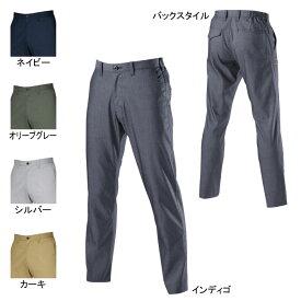 作業着 作業服 バートル 7043 ユニセックスパンツ SS〜LL