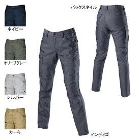作業着 作業服 バートル 7049 レディースカーゴパンツ S〜LL