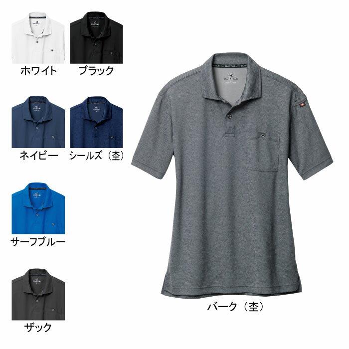 作業服 作業着 バートル 667 半袖ポロシャツ 4L